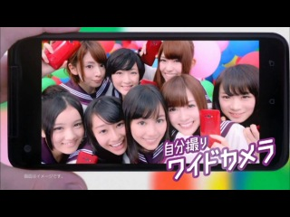 Японская Реклама - HTC J butterfly - Nogizaka46