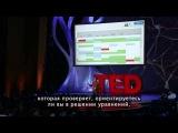 Изменим подход к образованию с помощью видеоуроков