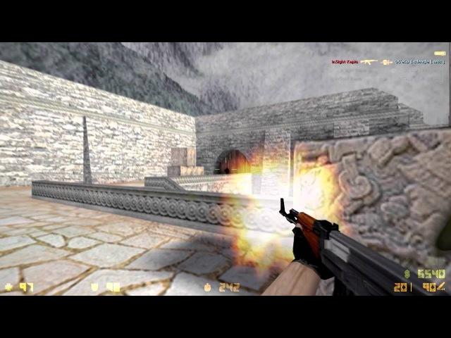 DomenikTV - Kapio vs OS-eSp - MUST SEE 5 HS [2003]