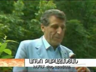 Арно Бабаджанян - Последнее Интервью (на армянском, игра на рояле - на языке музыки))