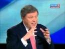 Г.Явлинский на передаче «Открытие нового политического сезона»