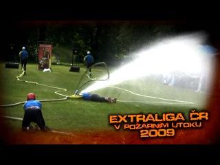 Пожарный спорт- боевое развертывание Extraliga ČR v PÚ 2009