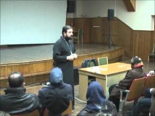 Видео лекция протоиерея Андрея Ткачёва Часть 3