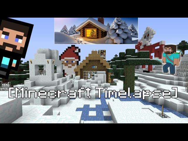 [Minecraft Timelapse] Happy New Year 2013 [DriftCJ и Gwinbleid] 2 [HD]