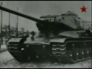 Великие танки 2 мировой войны ИС(вторая версия)