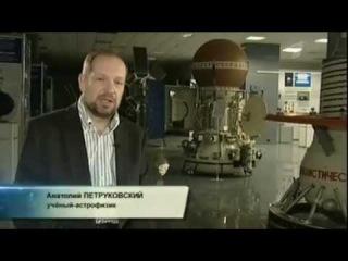 Тайные знаки конца света Фильм 2-й (02.12.2012)