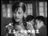 Zhou Xuan Singing