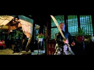 Зрелищный бой на мечах. Джет Ли