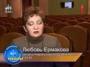 спектакль ТРИ КРАСАВИЦЫ 2012