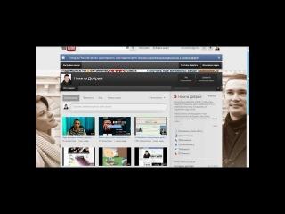 Как заставить Youtube притягивать к себе внимание?
