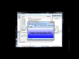 Как записать образ iso на диск CD/DVD