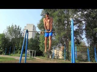 YoYo Tarzan
