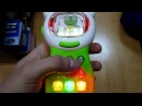 Развивающая игрушка - телефон. Цена 280р