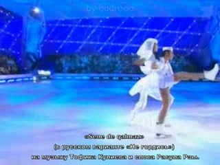 армянский танец под АЗЕРБАЙДЖАНСКУЮ музыку на телепроекте Ледниковый период