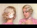 Элегантная праздничная/свадебная прическа на средние и длинные волосы своими руками