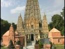 Bodh Gaya Center of the Buddhist World