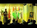 Алишер Навои - ВКУУ част 2