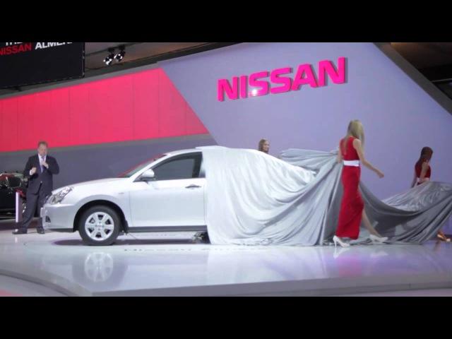 Мировая премьера Nissan Almera на ММАС 2012
