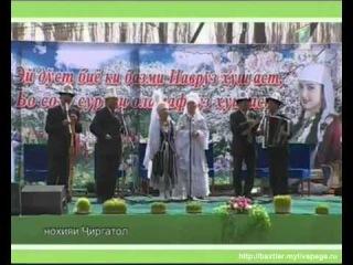 Наврузи  н. Точикобод, Чиргатол, Шахритусflv