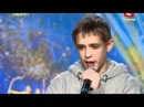 Украина мае талант 4 РеперХОРОШ
