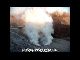 Дымовая шашка РДГ-2б | Купить РДГ-2 на Ultras-Pyro.Com.Ua