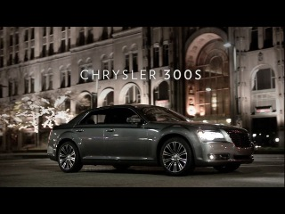 Chrysler 300S 'Presence'