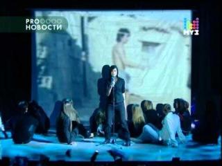 PRO Новости: 20 лет со дня гибели Виктора Цоя