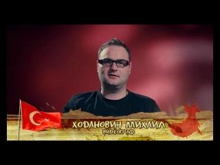Видео и фото проект на Турецком побережье