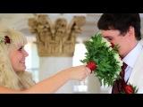 Свадебное видео - Артем и Ольга 11.08.2012 г.