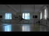 Permanent. Contemporary pole dance.