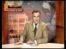 2008 08 24 Горбачев Предательство страны Новиков Беларусь 25
