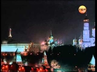 Новогоднее поздравление президента России с 2013 годом