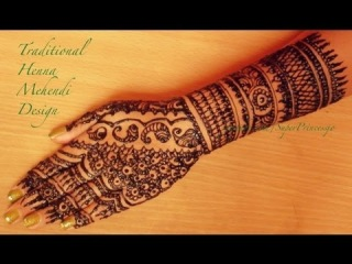 Learn How to make Henna Mehendi design :BRIDAL MEHNDI HENNA MEHENDI DESIGN WEDDING SERIES