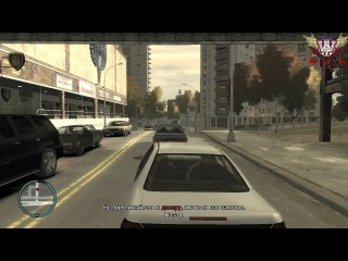 Прохождение:GTA IV Mission #25 Escuela On The Streets
