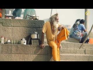 Сансерферы в Индии (5): Варанаси - Город Мертвых