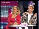 Дима Билан - Премия RU.TV 2012 - Лучший певец