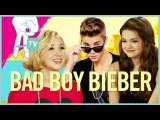 Is Justin Bieber a Bad Boy? - IMO Ep. 155
