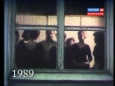 """НОВГОРОД СОВЕТСКИЙ - 51 ВЫПУСК о по """"Планета""""."""