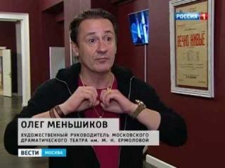 ЛАНИТ -- партнер Театра им. М.Н. Ермоловой