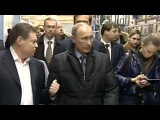 Владимир Путин в Вологде проведет совещание по развитию лёгкой промышленности - Первый канал