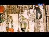 ДРЕВНИЕ ЦИВИЛИЗАЦИИ. Секретный код египетских пирамид. 4-я серия