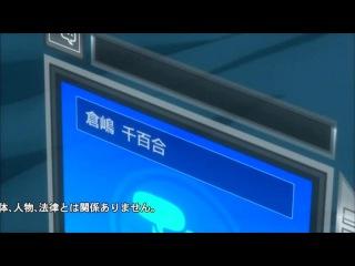 Ускоренный мир / Accel World - 13 серия (Озвучка 2)