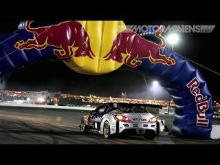 Formula Drift: Las Vegas