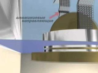 Презентация возможностей монтажа натяжных потолков