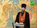 Церковный календарь. 14 мая 2012 года. Пророк Иеремия.