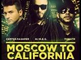 Dj MEG feat Sergei Lazarev & Timati - Moscow to California (Andrian Novikov Remix)