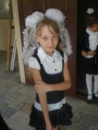 Марина Бабич, Днепропетровск, id110176802