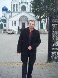 Сергей Айвазов, 3 января , Иркутск, id128248004