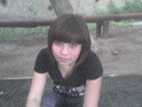 Алина Гилязова, 31 августа 1989, Липецк, id25179248