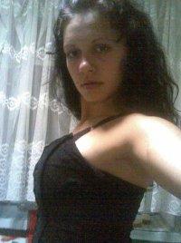 Ирина Латышева, 14 мая 1987, Киев, id28361550